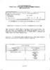 Circulaire DCE 2005/11 relative à la typologie nationale des eaux de surface (cours d'eau, plans d'eau, eau de transition et eaux côtières)